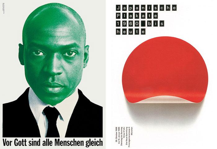 Plakat»Vor Gott sind alle Menschen gleich«, eine Initiative des Studios Mendell 1995 und das Plakat »Japanische Plakate«für die Neue Sammlung München.