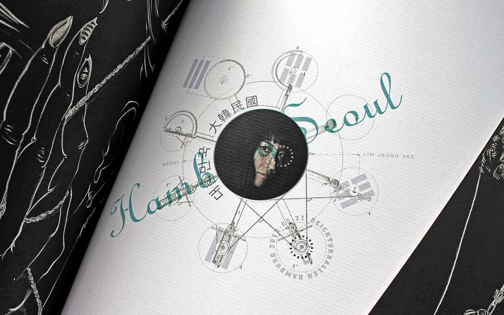 Korea Institute of Design, Seoul, Republik Korea, Broschüre für eine Einladung.